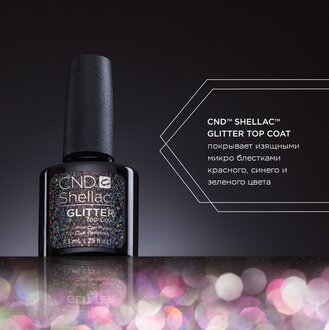 Shellac Glitter Top Coat