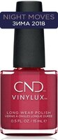 Vinylux Kiss of Fire