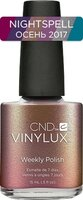 Vinylux Hypnotic Dreams
