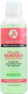JP Polish Remover Лайм-Мята