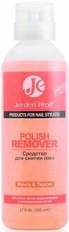 JP Polish Remover Манго-Персик