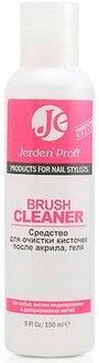 JP Brush Cleanser