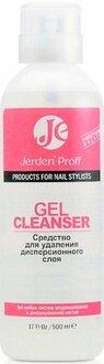 JP Gel Cleanser