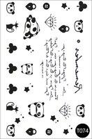 Flash Tattoo Temporary Tattoo Stickers T074