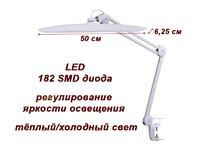 Professional led lamp mod.9501