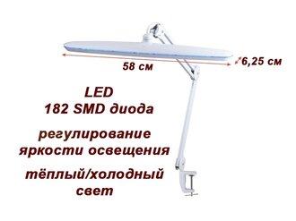 Профессиональная led лампа холодный/теплый свет