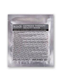 Гидрогелевая маска-патч для лица (ExpressTherapy Beauty Mask)