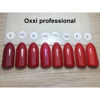 OXXI Гель лак №008