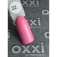 OXXI Гель лак №022