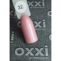 OXXI Гель лак №032