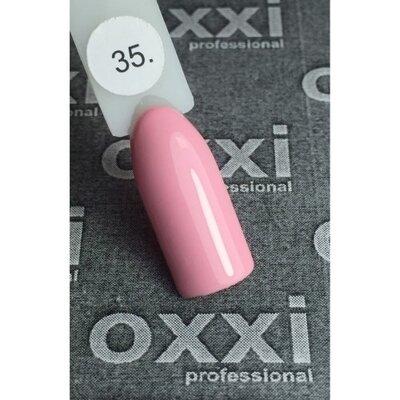 OXXI Гель лак №035