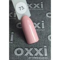 OXXI Gel Polish #073