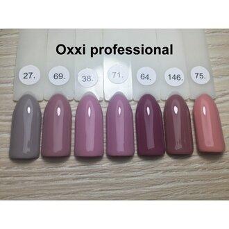 OXXI Гель лак №075