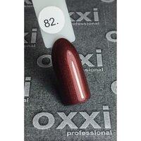 OXXI Гель лак №082