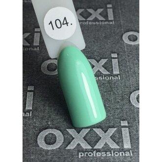OXXI Гель лак №104