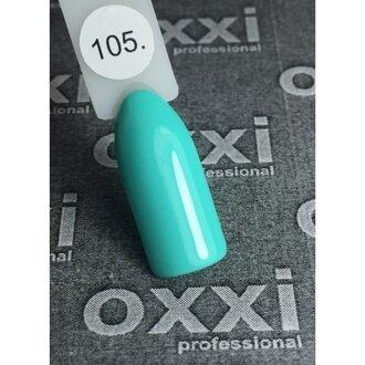 OXXI Гель лак №105