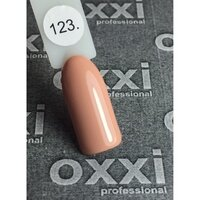 OXXI Гель лак №123