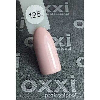 OXXI Гель лак №125