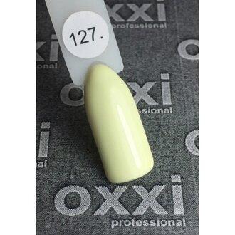 OXXI Гель лак №127