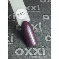 OXXI Гель лак №141