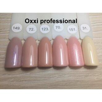 OXXI Гель лак №151