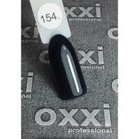 OXXI Гель лак №154