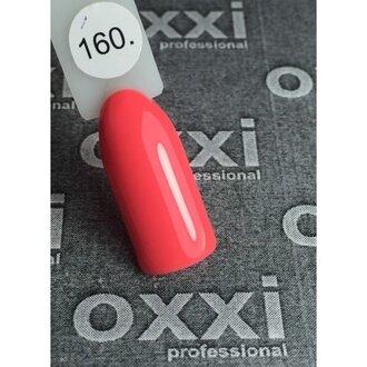 OXXI Гель лак №160