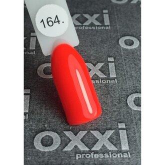 OXXI Гель лак №164