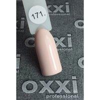 OXXI Гель лак №171