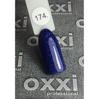 OXXI Гель лак №174