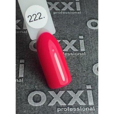 OXXI Гель лак №222