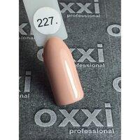 OXXI Гель лак №227