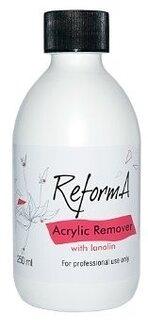 ReformA Acrylic Remover