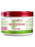 Tanoya Cream Mask