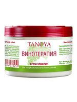 Tanoya Elixir Cream