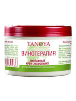Tanoya Massage Cream Exfoliant%20massage