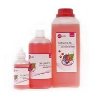 Nail Polish Remover with Forest Berry extract
